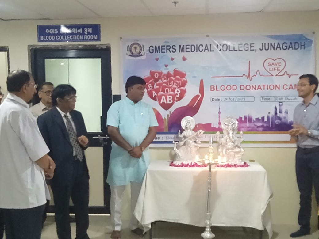 Events | GMERS Medical Collage Junagadh